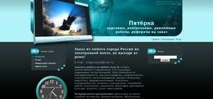 www.5orka.ru