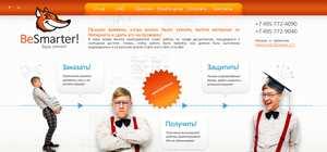 besmarter.ru